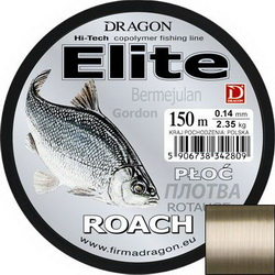 Леска Dragon ELITE Roach 150m 0.16mm 3.05kg